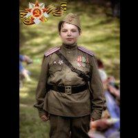 я помню,я горжусь..... :: Александр Караученко