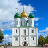 Успенский Кафедральный собор в городе Коломне :: Екатерина Рябцева
