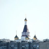 Церковь :: Евгений Калинин