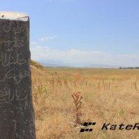 Кыргызстан :: KateRina K