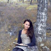 алиса :: Наталья Мунцева
