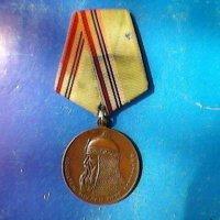 Медаль :: Миша Любчик
