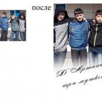 Три мушкетера :: Марина Поротова
