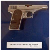 Про пистолет полярника Папанина :: Кай-8 (Ярослав) Забелин