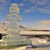 Ледяной крест... :: Витас Бенета