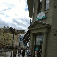 Остап на улицах Москвы :: Мила