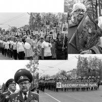 Бессмертный полк :: Владимир Максимов