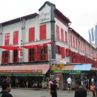 В Чайна-тауне, Сингапур :: svk
