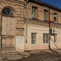 Продовольственный магазин :: Леонид Сергиенко