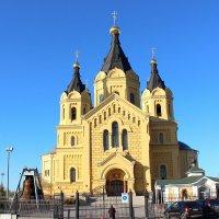 Нижегородский Александро-Невский Новоярмарочный собор :: Наталья Маркелова