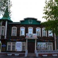 Либеров центр :: Savayr