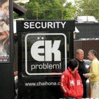 Securiti... :: Елена