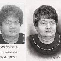 реставрация :: Ирина Kачевская