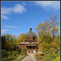 Старинная деревянная церковь! :: Елена Романова