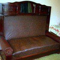 (моя робота) этому дивану 60 лет я его отреставрировал :: Назар