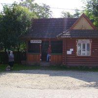 Автобусная  остановка  в  Шешорах :: Андрей  Васильевич Коляскин