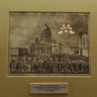 Исаакиевский собор изнутри... :: Александр Котелевский