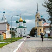 Соборная площать г.Коломна :: Екатерина Рябцева