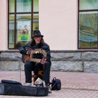 Уличный музыкант :: Яков Реймер