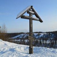 Поклоный крест :: Алексей Пахомов
