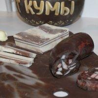 шоколад :: Татьяна Гузева