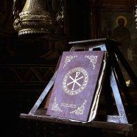 В церкви святого Марка :: Александр