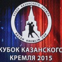 Кубок Казанского кремля 2015 22.03 :: Fotomig33