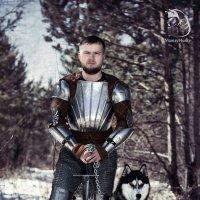 Рыцарь и его лютоволк :: Таня Грин
