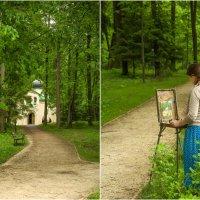 "...парк-усадьба ""Абрамцево"" :: Elena Tatarko (фотограф)"