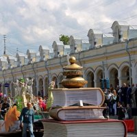 Карнавальное шествие.... :: Tatiana Markova