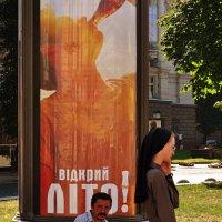 ...открой лето! :: Ольга Нарышкова