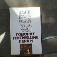 7 :: Миша Любчик