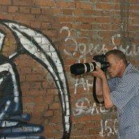 Фотограф и наскальная живопись :: Павел Савин