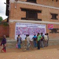Непал.Бхактапур.Фото погибших в этом районе. :: Михаил Рогожин