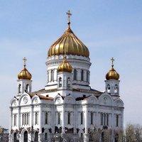 Храм Христа Спасителя :: Владимир Пугачёв