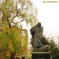 Памятник Т. Г. Шевченко :: Иван и Светлана Ниелины (Nieliny)