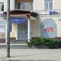 Донецк. :: Виктор Юденков