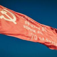 Знамя победы :: Вадим Куликов