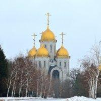 Храм Всех Святых на Мамаевом кургане в Волгограде :: Александр