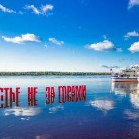 Пермская набережная :: Олеся Лапшина