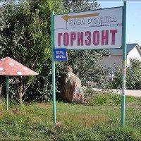 Есть свободные места! :: Нина Корешкова