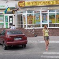 Деньги+пиво+смартфон :: Александр Скамо
