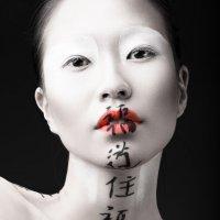 geisha :: Никита Кобрин