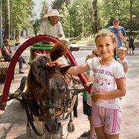 Все как раньше... даже шелковый пони! :: Дарья Казбанова