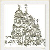 Церквуха 1 :: Александр Кузнецов