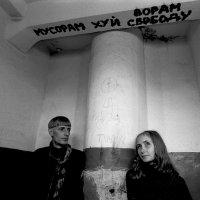 Поколение :: Сергей Коновавлов