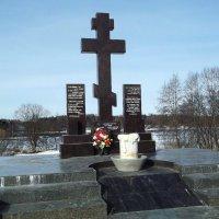 Поклонный крест :: Сергей Кочнев