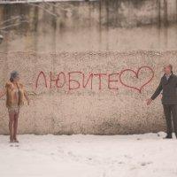 Дима и Кристина :: Алексей Бахуров