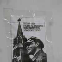 Великие Луки коммунистические. Июль 2015 :: Марина Домосилецкая