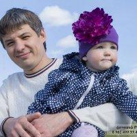 Я и мой папа :: Руслан Саматов